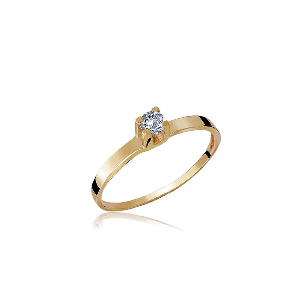 Anel de Ouro Quadrum Diamond